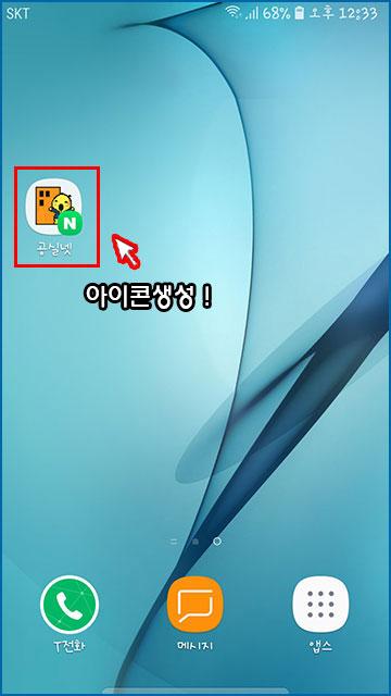 cb2b611d240c638cb245b1360868f631_1575533685_6806.jpg